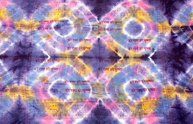 〔195cm*100cm〕ガネーシャ&ヒンドゥー神様のタイダイサイケデリック布 - 紫×黄×ピンク×水色系 9 - こちらは【選択:B】神様やオーン柄アソートの例になります。