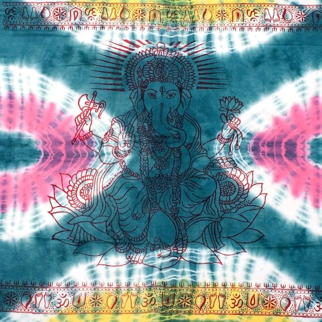 〔195cm*100cm〕ガネーシャ&ヒンドゥー神様のタイダイサイケデリック布 - 青緑×ピンク×黄色系の写真