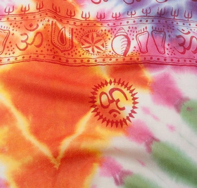 〔195cm*100cm〕ガネーシャ&ヒンドゥー神様のタイダイサイケデリック布 - 緑×オレンジ×紫×ピンク系の写真3 - 拡大写真です