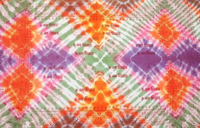 〔195cm*100cm〕ガネーシャ&ヒンドゥー神様のタイダイサイケデリック布 - 緑×オレンジ×紫×ピンク系の写真9 - こちらは【選択:B】神様やオーン柄アソートの例になります。