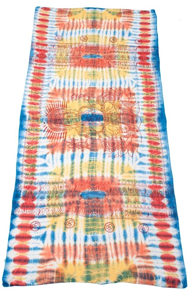 〔195cm*100cm〕ガネーシャ&ヒンドゥー神様のタイダイサイケデリック布 - 青×黄×オレンジ系 2 - 全体写真です。とても大きな布なのでソファーカバーなどのインテリアファブリックへ。