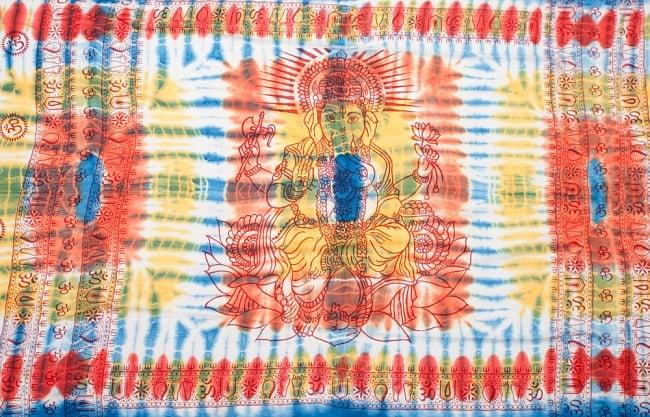 〔195cm*100cm〕ガネーシャ&ヒンドゥー神様のタイダイサイケデリック布 - 青×黄×オレンジ系 8 - 【選択:A】の写真です。このように中心にガネーシャ柄が入っています。