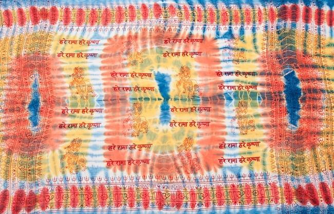 〔195cm*100cm〕ガネーシャ&ヒンドゥー神様のタイダイサイケデリック布 - 青×黄×オレンジ系 9 - こちらは【選択:B】神様やオーン柄アソートの例になります。