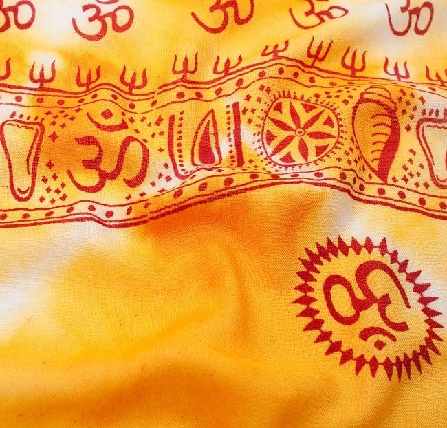 〔195cm*100cm〕ガネーシャ&ヒンドゥー神様のタイダイサイケデリック布 - 黄×水色×茶緑×紫系の写真3 - 拡大写真です