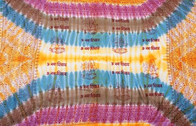 〔195cm*100cm〕ガネーシャ&ヒンドゥー神様のタイダイサイケデリック布 - 黄×水色×茶緑×紫系の写真9 - こちらは【選択:B】神様やオーン柄アソートの例になります。
