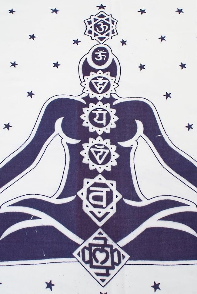 〔205cm*100cm〕チャクラチャートのエスニック布 - ホワイト 2 - 拡大写真です。チャクラチャートが美しいです!