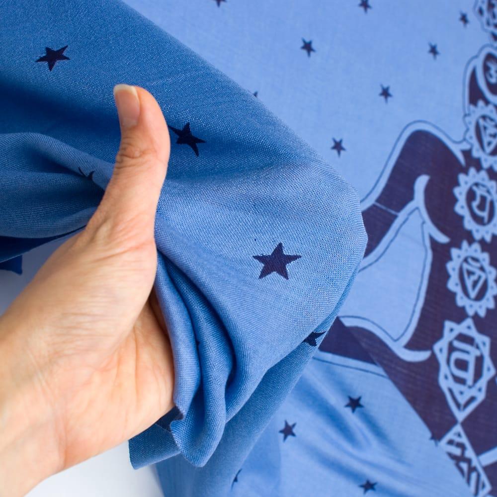 〔205cm*100cm〕チャクラチャートのエスニック布 - ホワイト 7 - しっとりとした柔らかい肌触りです。