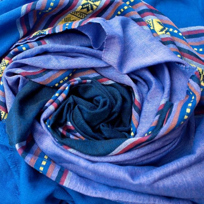 ベトナム ターイ族の伝統手織りスカーフ・デコレーション布(切りっぱなし)の写真3 - 色合いもとっても綺麗です。