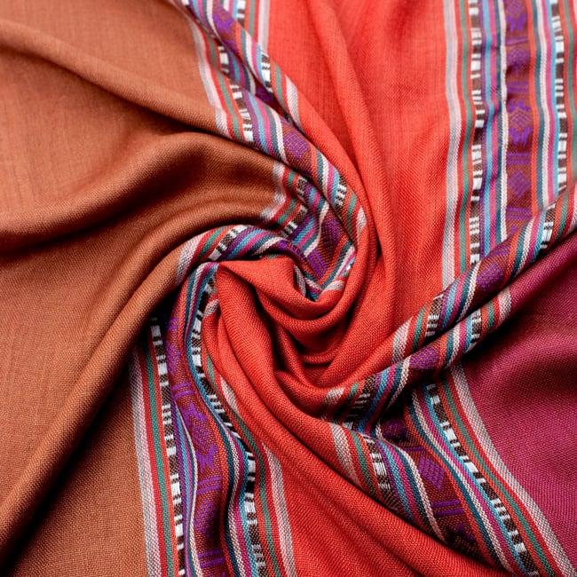 〔173cm×53cm〕ボーダーストール- 茶×オレンジ系の写真5 - 美しい色彩感覚を持つインドからやってきました