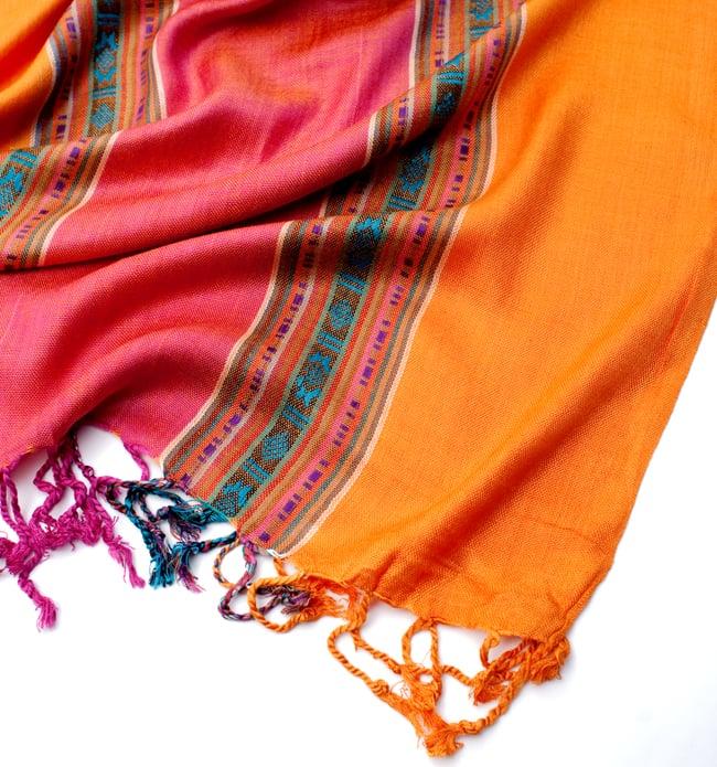 〔173cm×53cm〕ボーダーストール- オレンジ×ピンク系の写真6 - 縁の拡大写真です