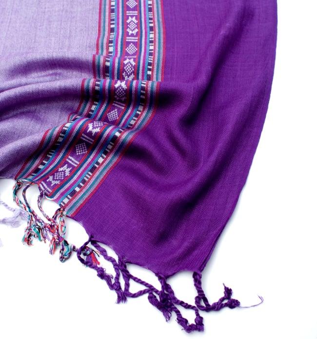 〔173cm×53cm〕ボーダーストール- 薄紫×紫系の写真6 - 縁の拡大写真です