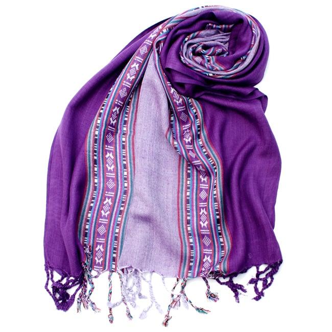 〔173cm×53cm〕ボーダーストール- 薄紫×紫系の写真