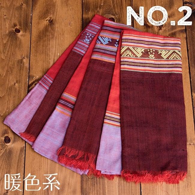 〔暖色系アソート〕ベトナム ターイ族の伝統手織りスカーフ・デコレーション布(切りっぱなし) 11 - 暖色系【No.2】は、このような中から当店でランダムで一枚選んでお送りいたします。