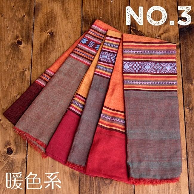 〔暖色系アソート〕ベトナム ターイ族の伝統手織りスカーフ・デコレーション布(切りっぱなし) 12 - 暖色系【No.3】は、このような中から当店でランダムで一枚選んでお送りいたします。
