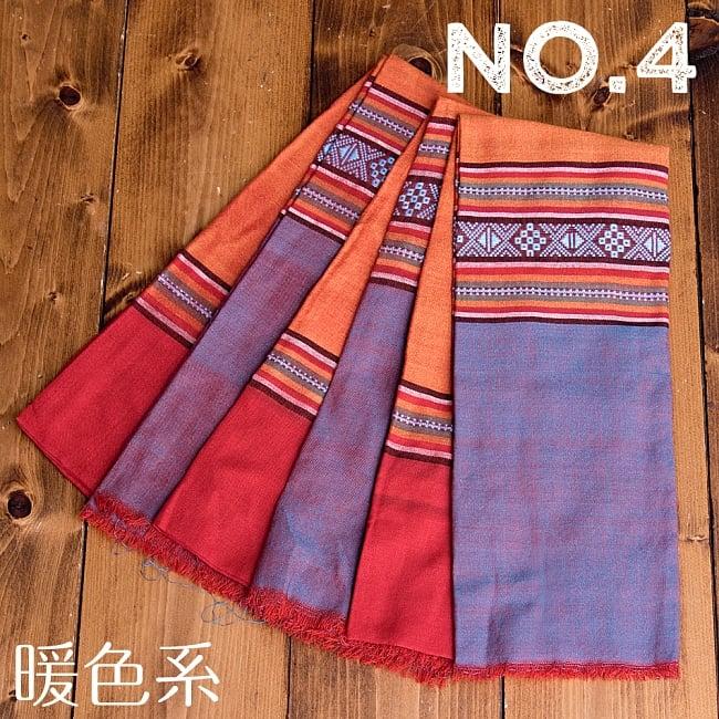 〔暖色系アソート〕ベトナム ターイ族の伝統手織りスカーフ・デコレーション布(切りっぱなし) 13 - 暖色系【No.4】は、このような中から当店でランダムで一枚選んでお送りいたします。