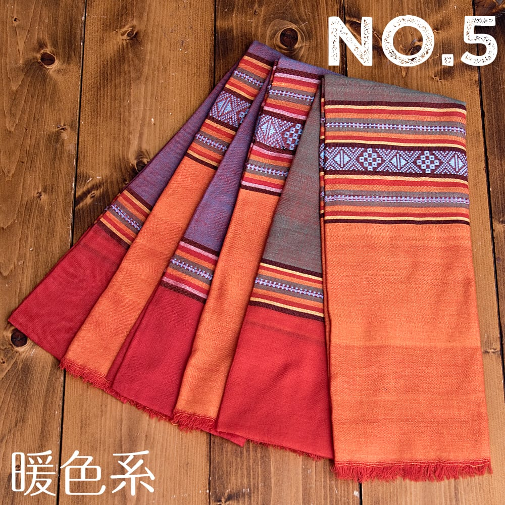 〔暖色系アソート〕ベトナム ターイ族の伝統手織りスカーフ・デコレーション布(切りっぱなし) 14 - 暖色系【No.5】は、このような中から当店でランダムで一枚選んでお送りいたします。