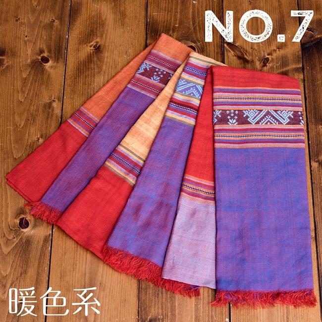 〔暖色系アソート〕ベトナム ターイ族の伝統手織りスカーフ・デコレーション布(切りっぱなし) 16 - 暖色系【No.7】は、このような中から当店でランダムで一枚選んでお送りいたします。