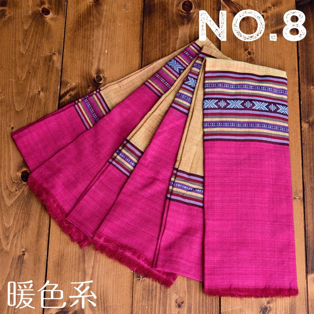 〔暖色系アソート〕ベトナム ターイ族の伝統手織りスカーフ・デコレーション布(切りっぱなし) 17 - 暖色系【No.8】は、このような中から当店でランダムで一枚選んでお送りいたします。