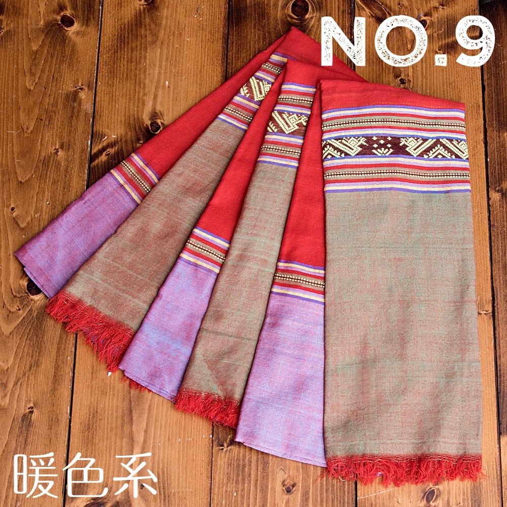 〔暖色系アソート〕ベトナム ターイ族の伝統手織りスカーフ・デコレーション布(切りっぱなし) 18 - 暖色系【No.9】は、このような中から当店でランダムで一枚選んでお送りいたします。