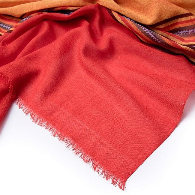 〔暖色系アソート〕ベトナム ターイ族の伝統手織りスカーフ・デコレーション布(切りっぱなし) 5 - 淵の部分はこのようになっております