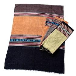 〔黒・アースカラー系アソート〕ベトナム ターイ族の伝統手織りスカーフ・デコレーション布(切りっぱなし)