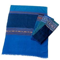 〔寒色系アソート〕ベトナム ターイ族の伝統手織りスカーフ・デコレーション布(切りっぱなし)