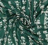 [190cm×100cm]チベット風 - ヴァジュラと龍の大きなストール - グリーン