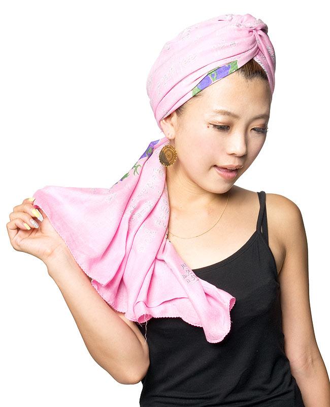 (190cm×100cm)チベット風ヴァジュラと龍の大きなストール - 黒 6 - ターバンとしても丁度良いサイズの布です