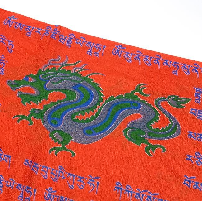 [190cm×100cm]チベット風 - ヴァジュラと龍の大きなストール - オレンジの写真2 - 柄の拡大です。
