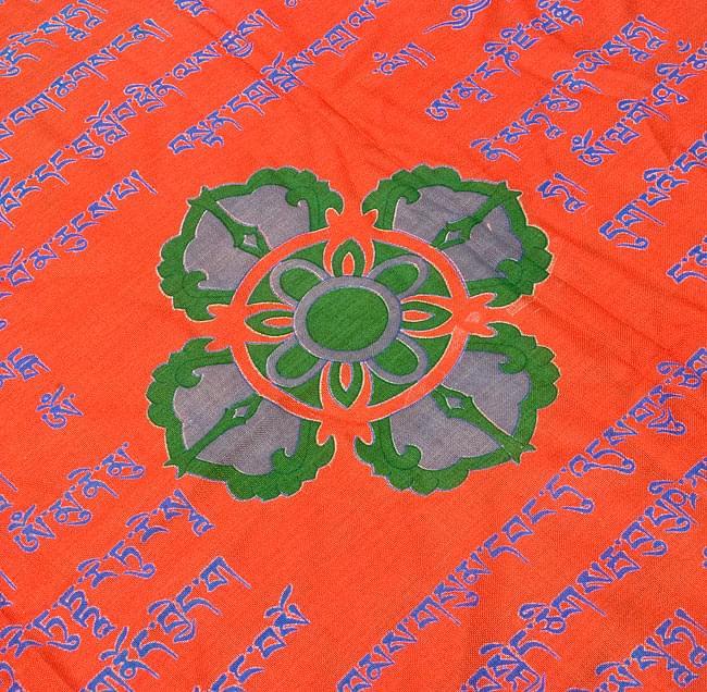 [190cm×100cm]チベット風 - ヴァジュラと龍の大きなストール - オレンジの写真3 - 拡大写真です。