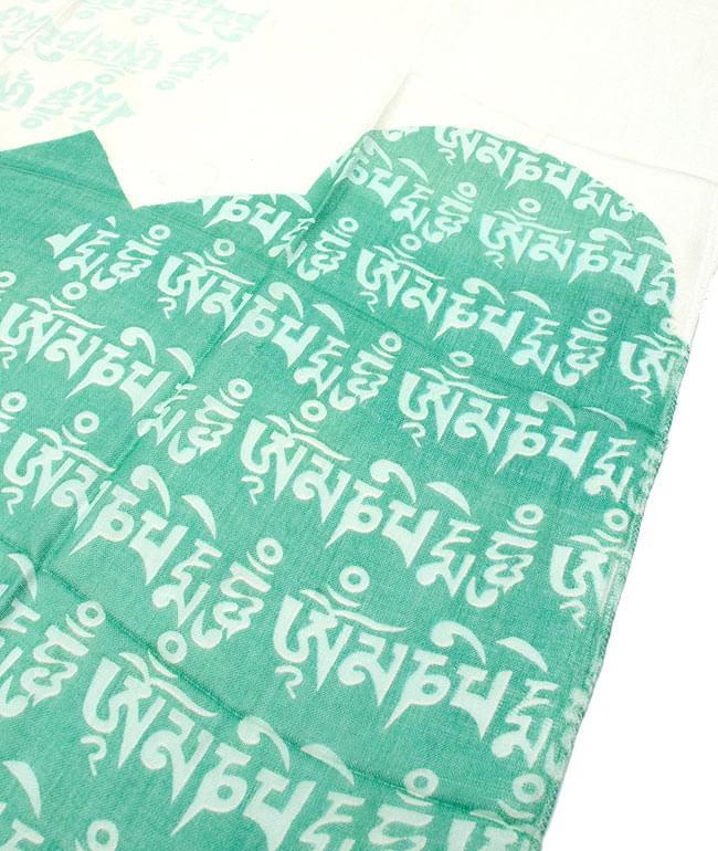 (160cm×70cm)ヒストリーブッダのファンシーストール - エメラルドグリーン 2 - ポップな色合いがキュートですね
