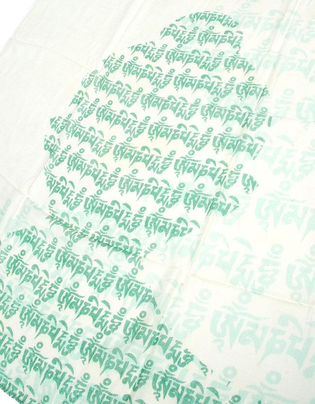 (160cm×70cm)ヒストリーブッダのファンシーストール - エメラルドグリーンの写真