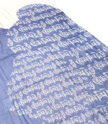 (160cm×70cm)ヒストリーブッダのファンシーストール - 青