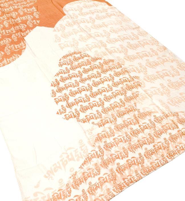 [160cm×70cm]ヒストリーブッダのファンシーストール - オレンジの写真