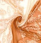 [160cm×70cm]ヒストリーブッダのファンシーストール - オレンジ