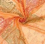 ウッドブロックのコットンスカーフ - ガネーシャ オレンジ