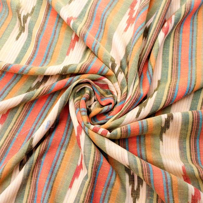 〔170cm×100cm〕ヘビーイカットルンギー - 黄色×オレンジ×水色系 5 - 色彩の国、インドらしい美しい配色。差し色として素敵です。