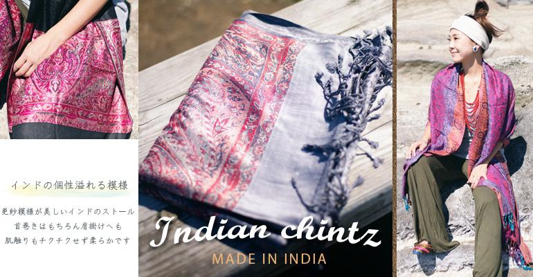 インド更紗 伝統チンツ柄ストール