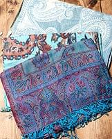 〔200cm×70cm〕インド更紗 伝統チンツ柄ストール - 青・紺系アソート