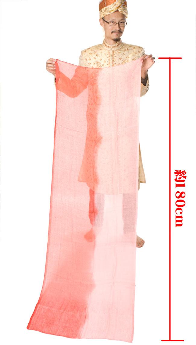 ガーゼ生地のグラデーション スカーフ【黄色】の写真9 - サイズ比較のために持ってみました。なお、こちらは別の色で、お送りする商品は上の写真のものになります