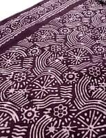 〔185cm*115cm〕インドのコットンバティック 伝統ろうけつ染め布 - 紫檀色