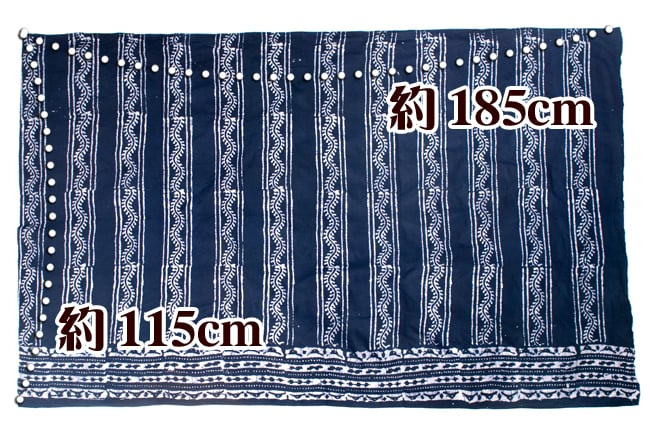 〔185cm*115cm〕インドのコットンバティック 伝統ろうけつ染め布 - 茶色の写真8 - 平置きにした写真になります
