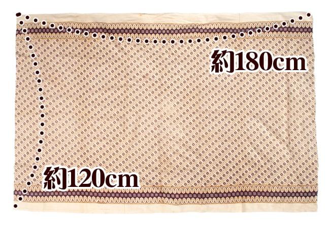 〔180cm*120cm〕インドの伝統柄 更紗模様プリント布の写真8 - 平置きにした写真になります