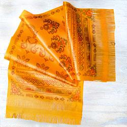 ネパールのウェルカム光沢スカーフ 約140cmオレンジ