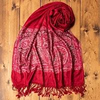 〔210cm×95cm〕インドの伝統柄 ペイズリーショール - レッド + ピンク