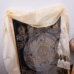 ネパールの祝福用 光沢スカーフ カタ KHATA 約170cm