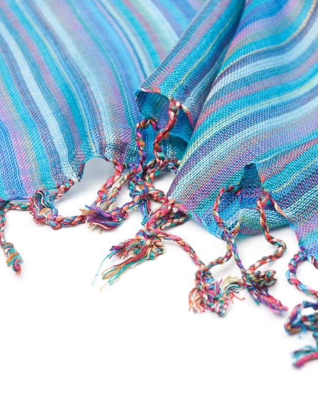 カラフルストライプスカーフ - 水色系 4 - フリンジ部分はこんな感じです。
