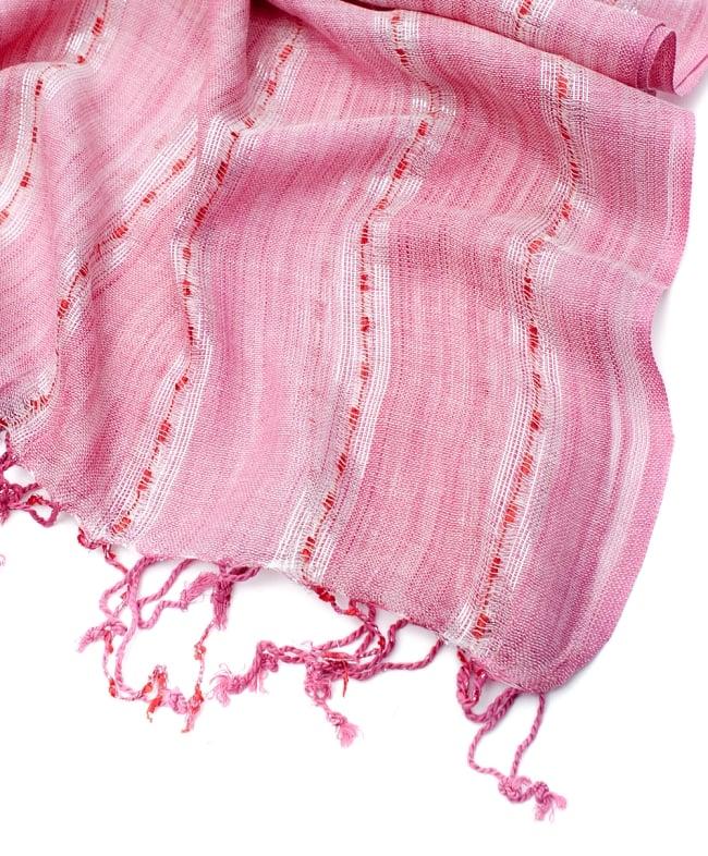 カラフルストライプスカーフ- - 薄ピンク系の写真6 - フチ部分の写真です