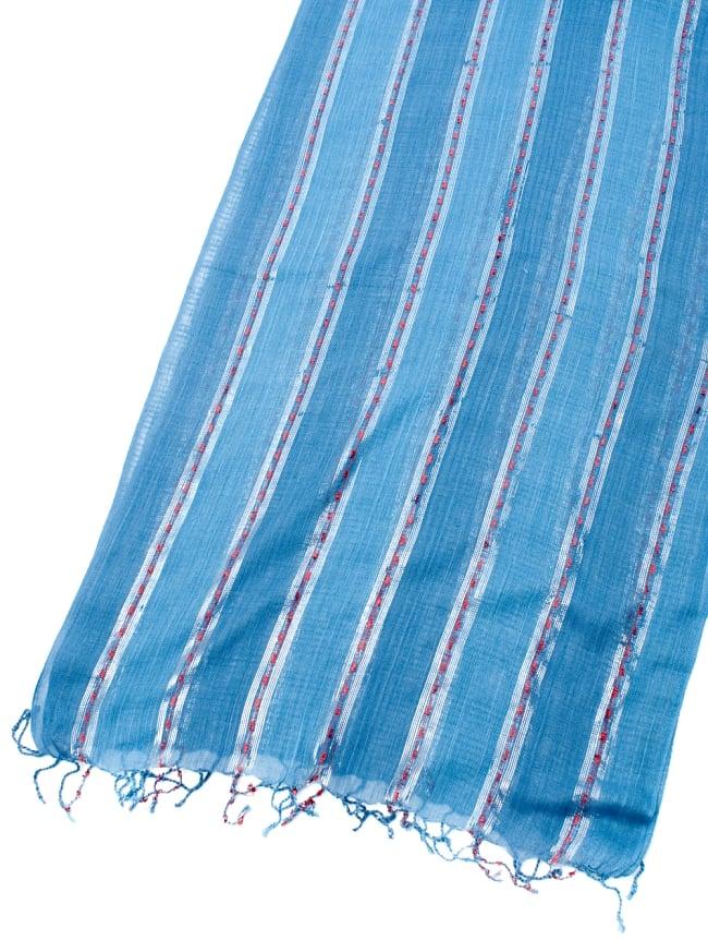 カラフルストライプスカーフ- - 青系の写真3 - 拡大写真です