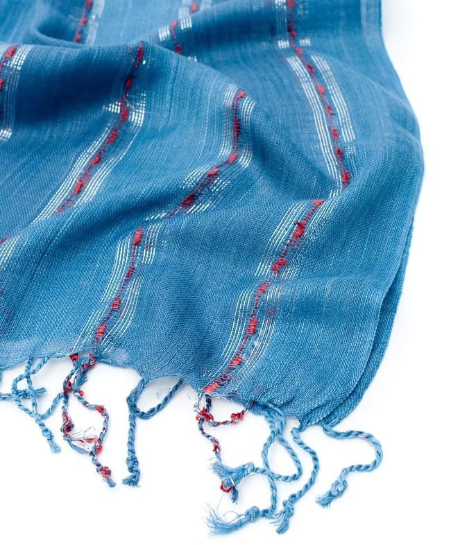 カラフルストライプスカーフ- - 青系の写真6 - フチ部分の写真です